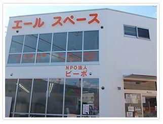 東大阪市のトレーニング